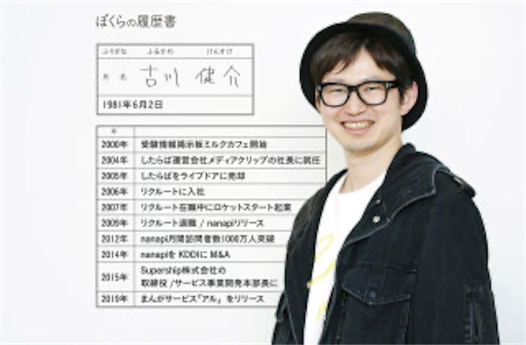 f:id:ryu-ga-gotosi:20191112104348j:image
