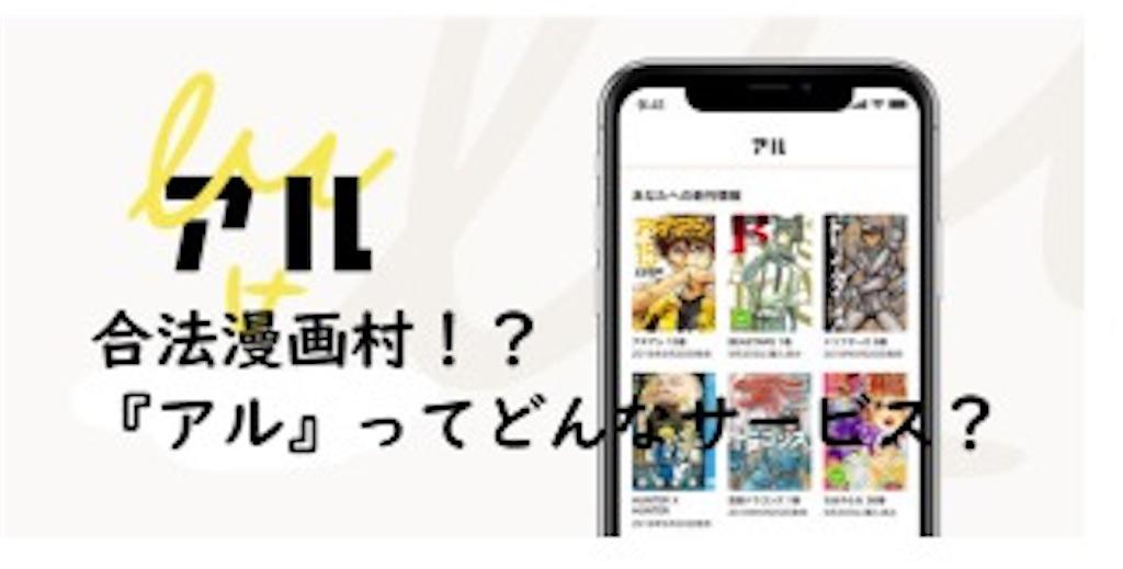 f:id:ryu-ga-gotosi:20191112105127j:image