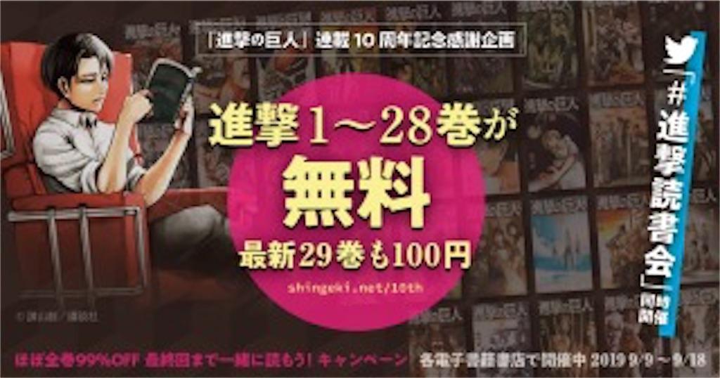 f:id:ryu-ga-gotosi:20191112105237j:image