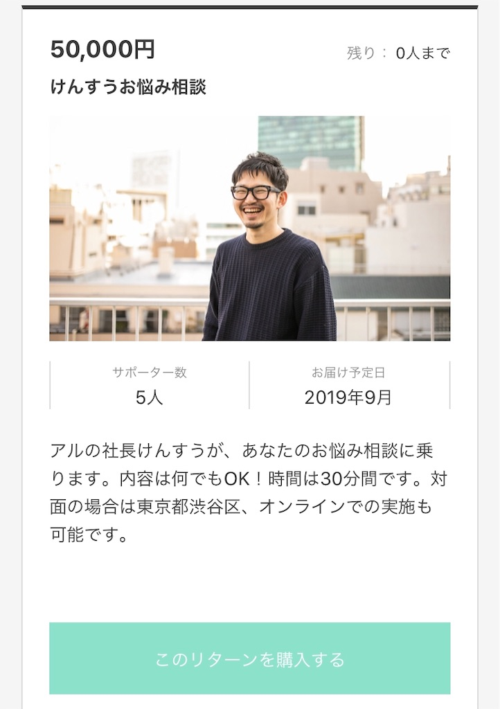f:id:ryu-ga-gotosi:20191112105439j:image