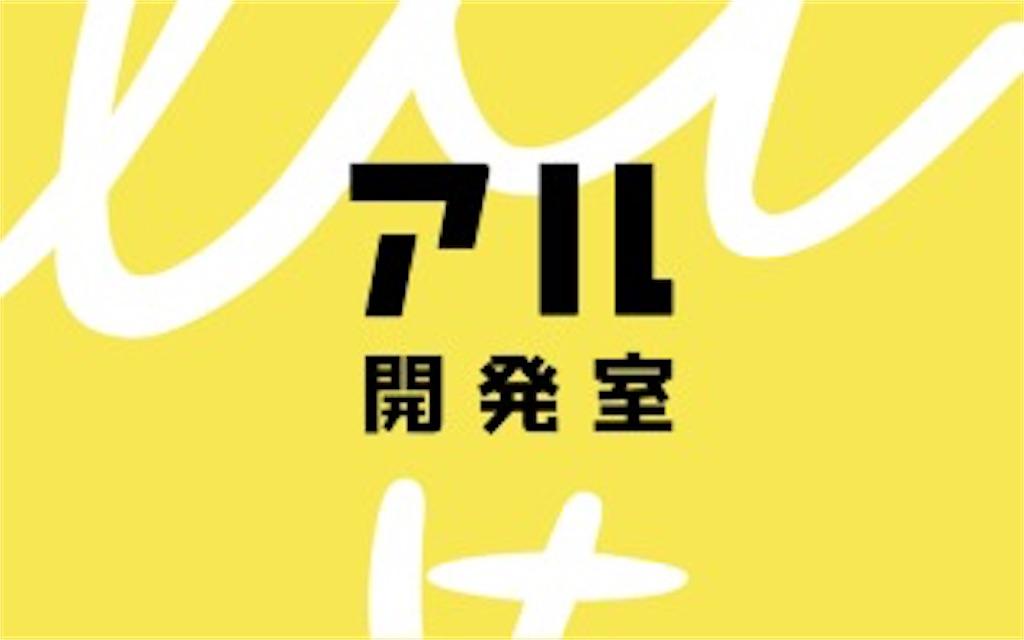 f:id:ryu-ga-gotosi:20191112105919j:image