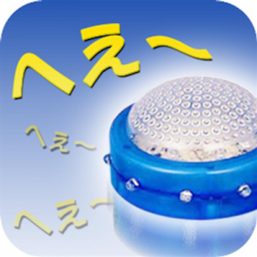 f:id:ryu-ga-gotosi:20191118091202p:image