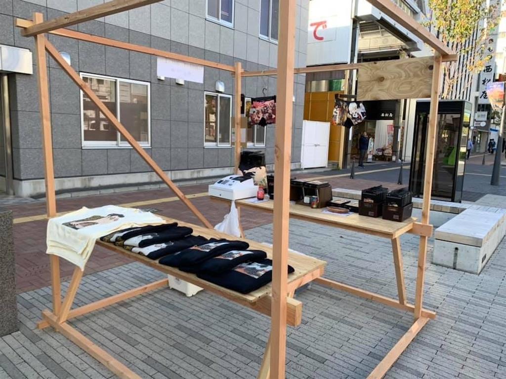 f:id:ryu-ga-gotosi:20191118091658j:image