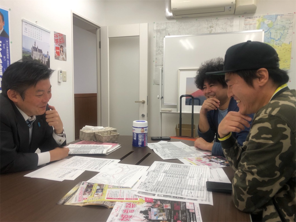 f:id:ryu-ga-gotosi:20191118092935j:image