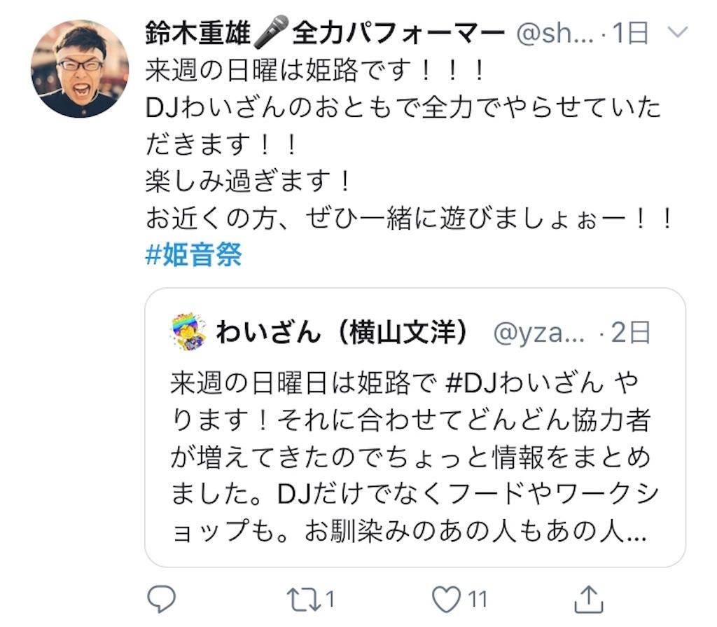 f:id:ryu-ga-gotosi:20191118093650j:image