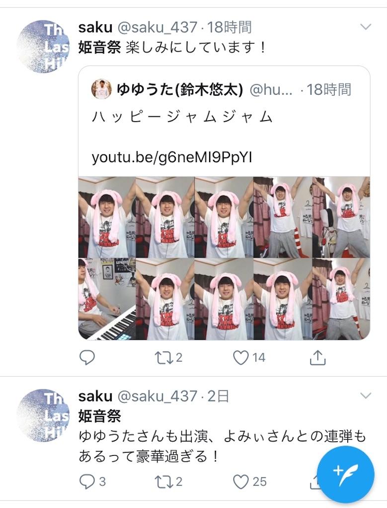 f:id:ryu-ga-gotosi:20191118093716j:image