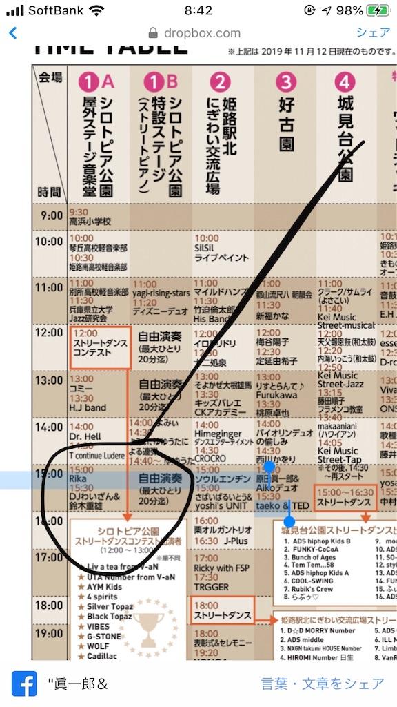 f:id:ryu-ga-gotosi:20191118094540j:image