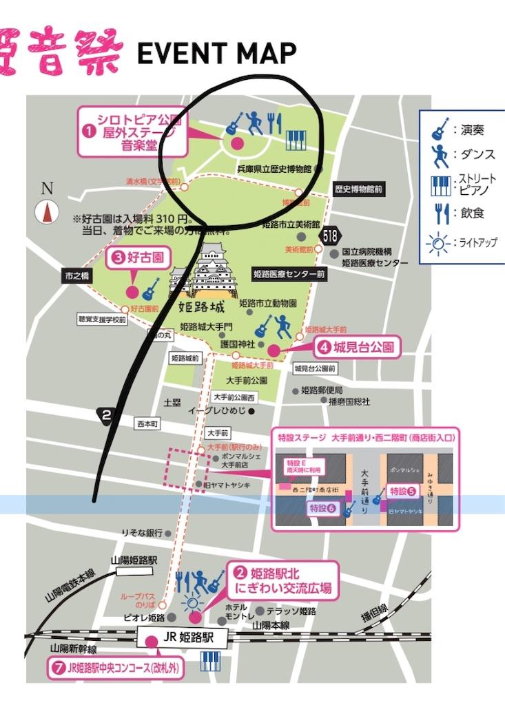 f:id:ryu-ga-gotosi:20191118094610j:image