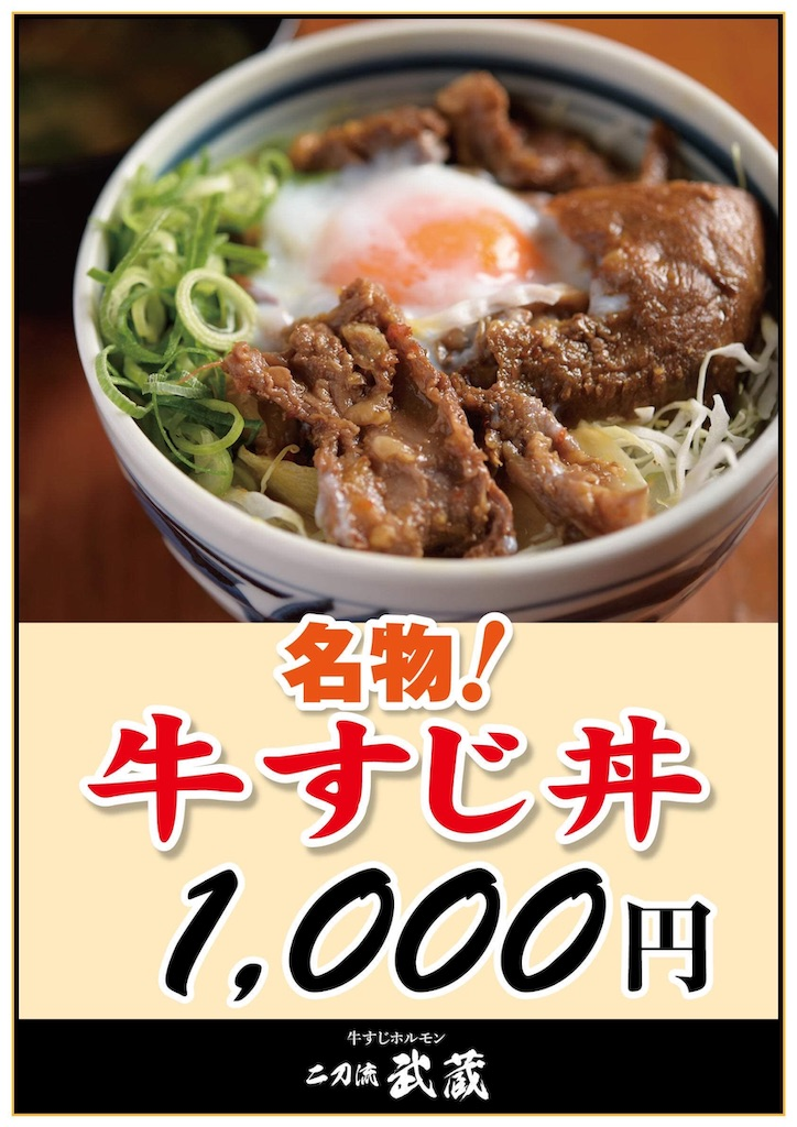 f:id:ryu-ga-gotosi:20191118094924j:image