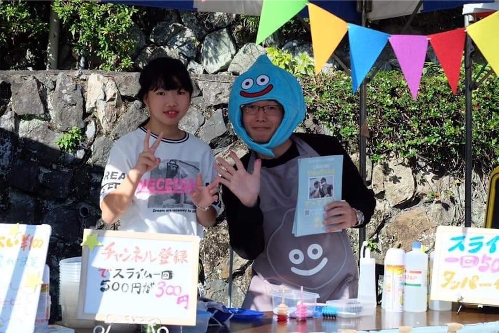 f:id:ryu-ga-gotosi:20191118094935j:image
