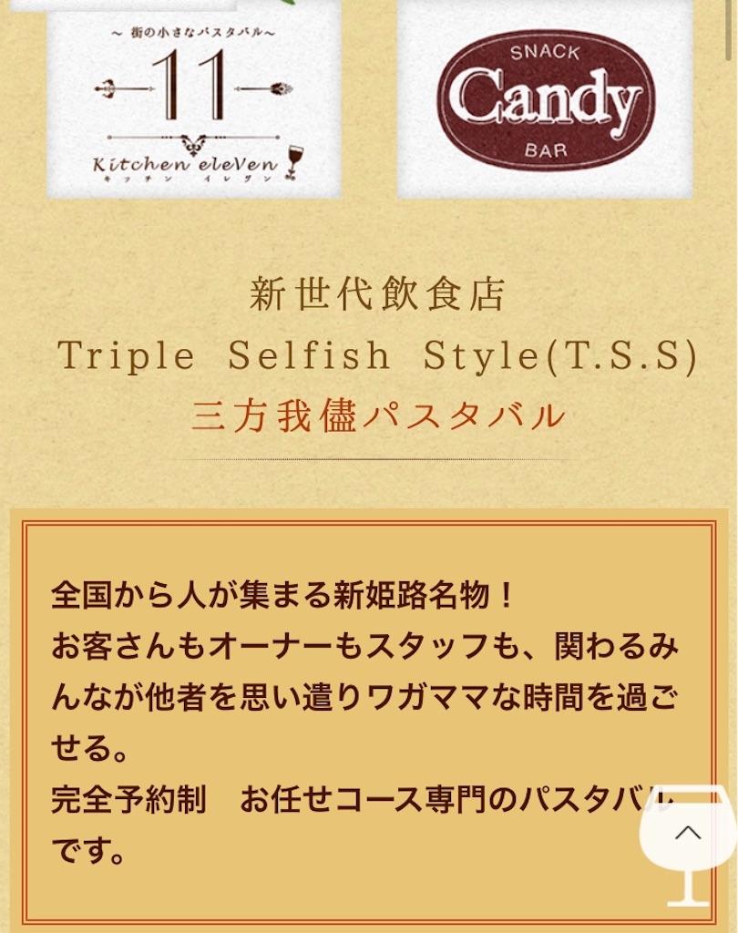 f:id:ryu-ga-gotosi:20191127120317j:image
