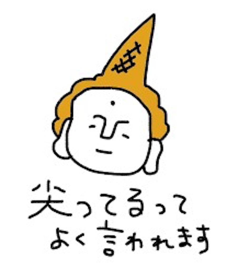 f:id:ryu-ga-gotosi:20191127120804j:image