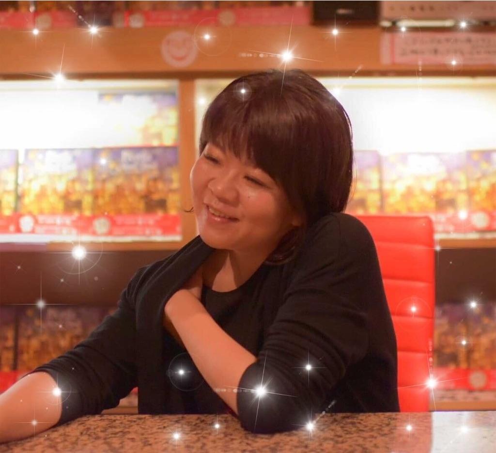 f:id:ryu-ga-gotosi:20191128225018j:image