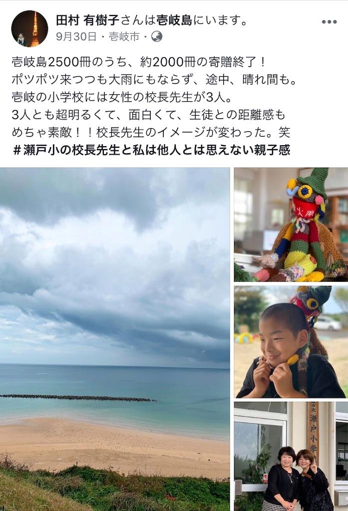 f:id:ryu-ga-gotosi:20191129142152j:image