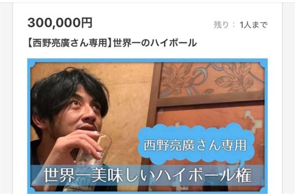 f:id:ryu-ga-gotosi:20191129142833j:image