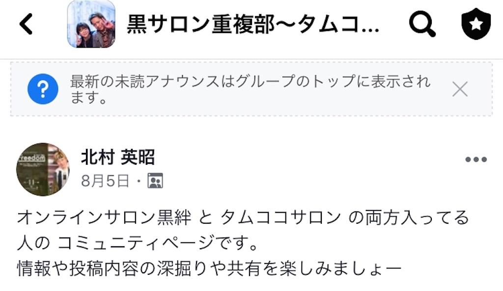 f:id:ryu-ga-gotosi:20191129143540j:image