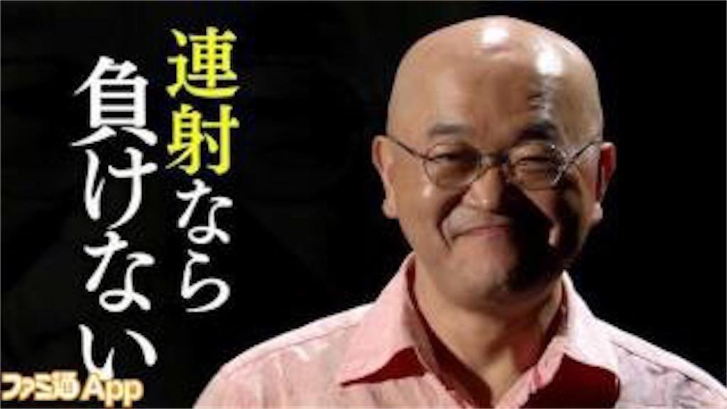 f:id:ryu-ga-gotosi:20200401075341j:image