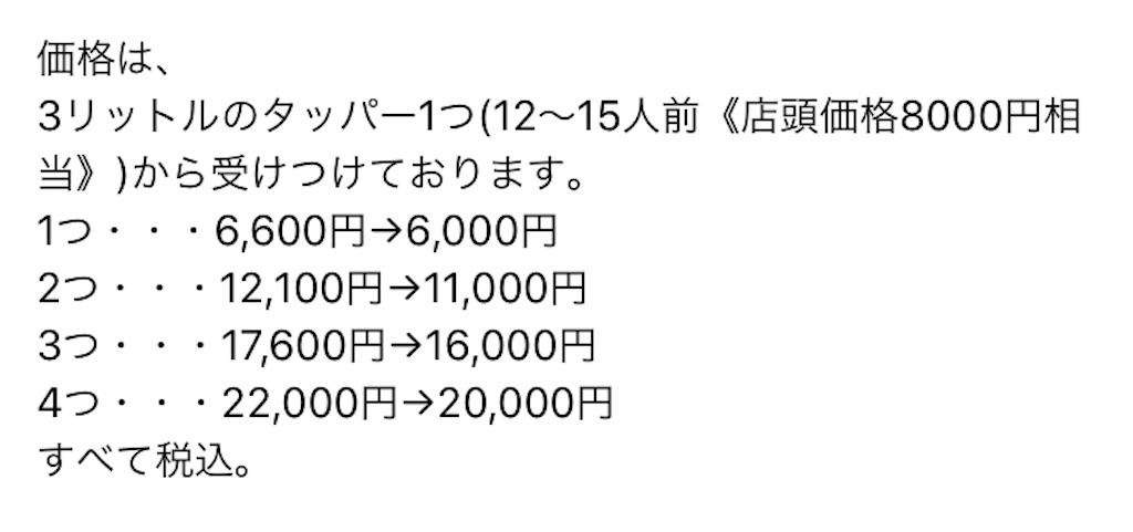 f:id:ryu-ga-gotosi:20200401080139j:image