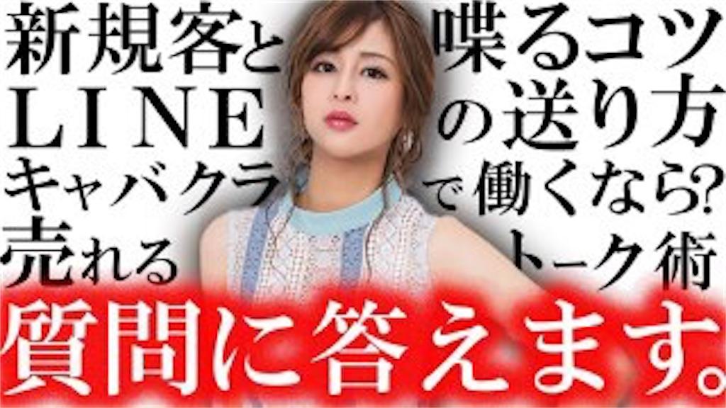 f:id:ryu-ga-gotosi:20200401081758j:image