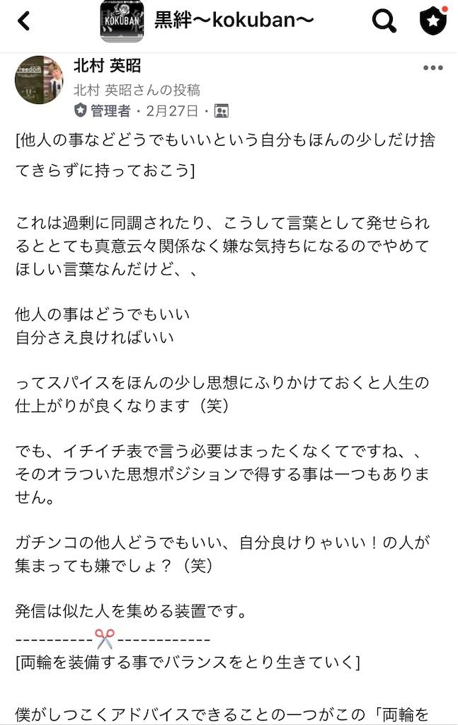f:id:ryu-ga-gotosi:20200402085714j:image