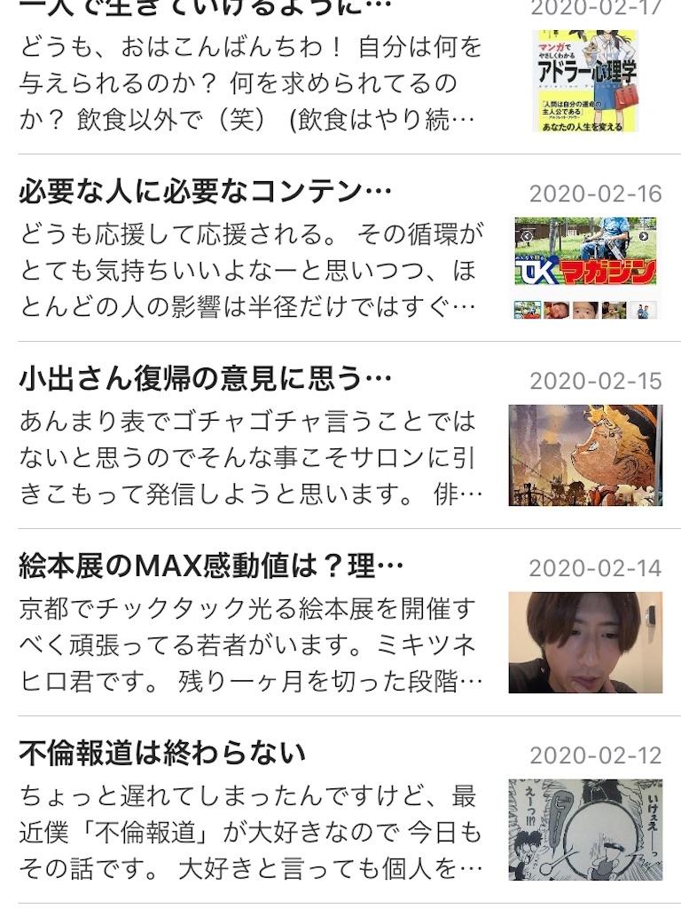 f:id:ryu-ga-gotosi:20200402090155j:image