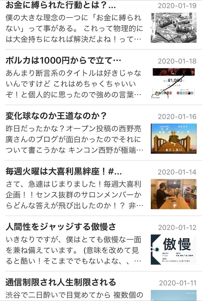 f:id:ryu-ga-gotosi:20200402090201j:image
