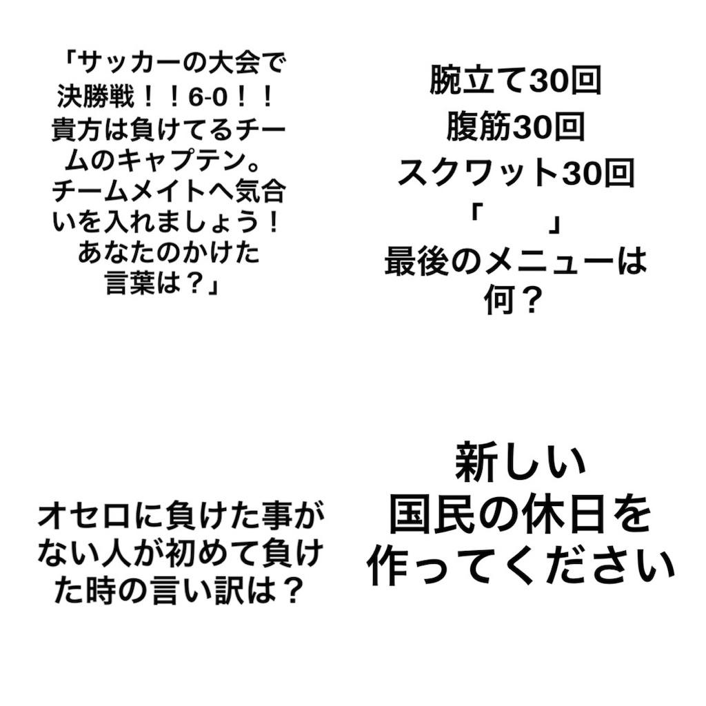 f:id:ryu-ga-gotosi:20200402091809j:image