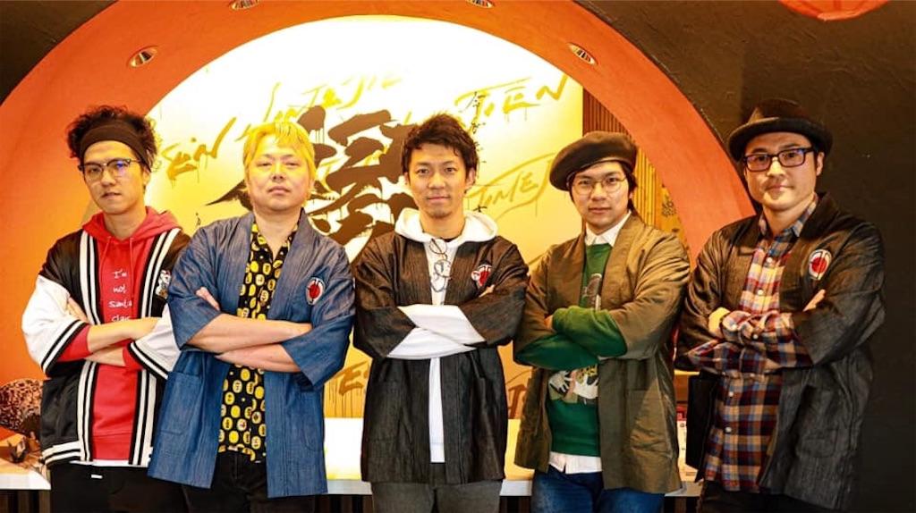 f:id:ryu-ga-gotosi:20200402092246j:image