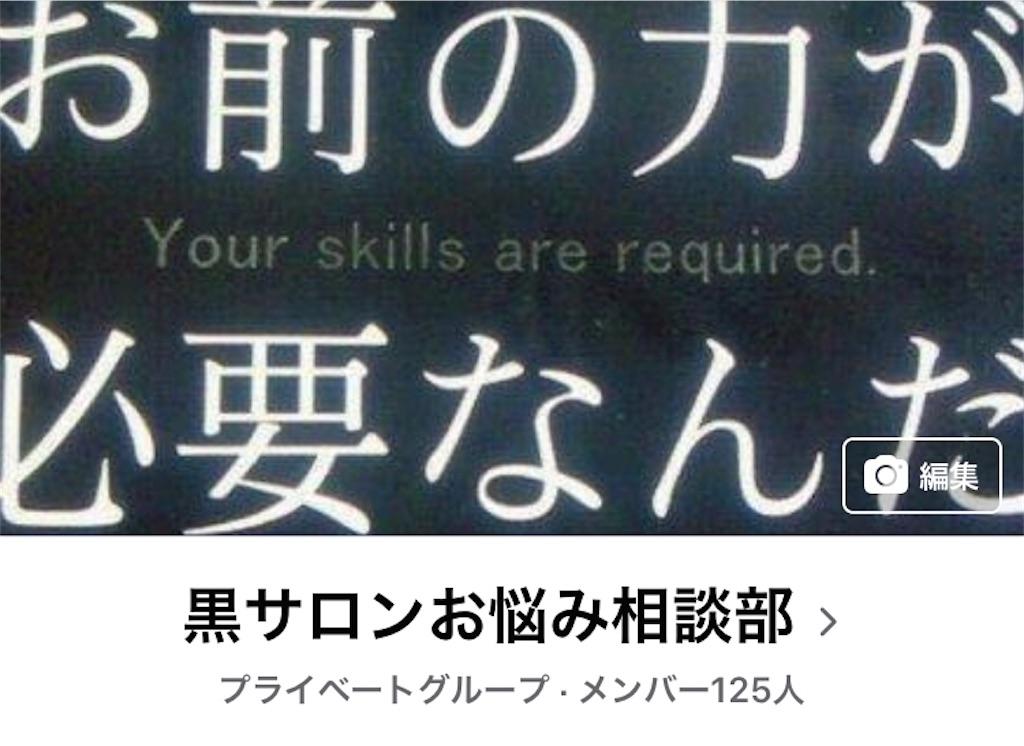f:id:ryu-ga-gotosi:20200402133009j:image