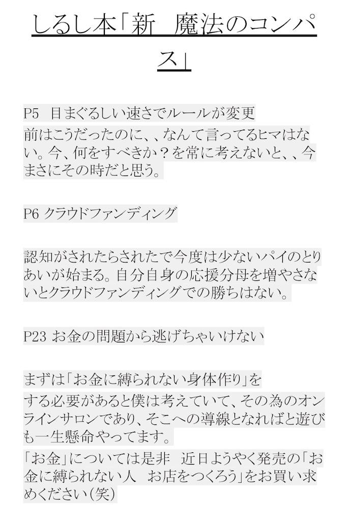 f:id:ryu-ga-gotosi:20200402133439j:image