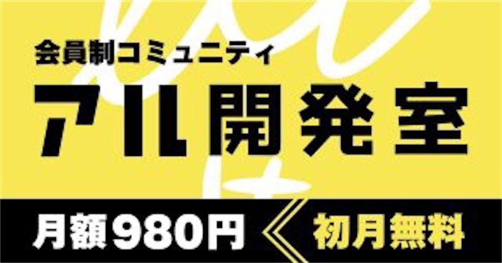 f:id:ryu-ga-gotosi:20200402135110j:image