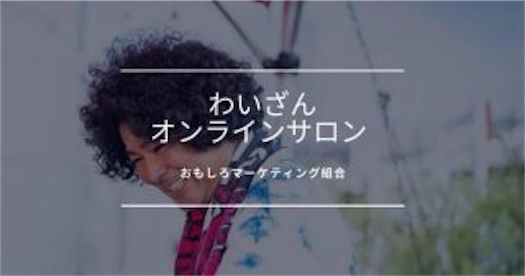 f:id:ryu-ga-gotosi:20200402135502j:image