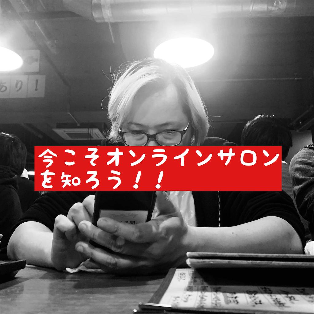 f:id:ryu-ga-gotosi:20200402140647p:image