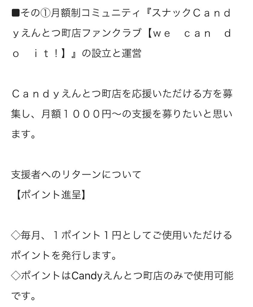 f:id:ryu-ga-gotosi:20200406084457j:image