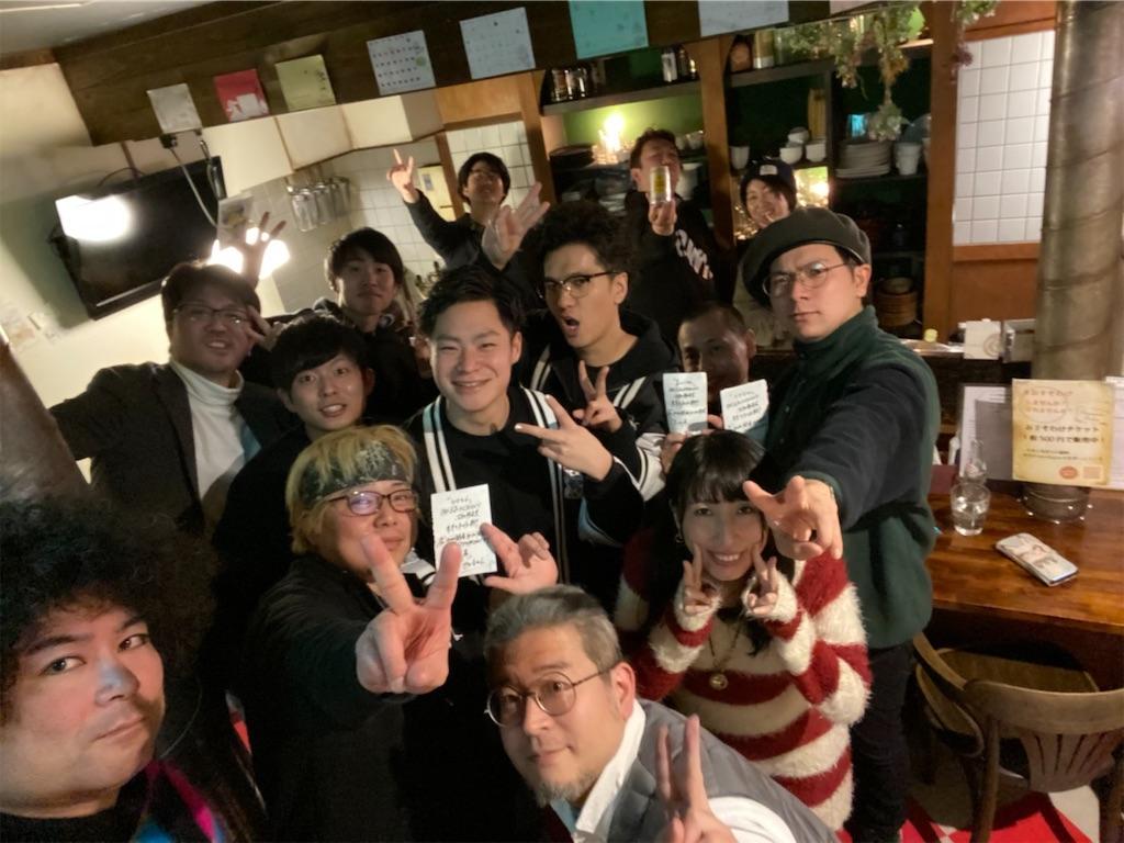 f:id:ryu-ga-gotosi:20200406085627j:image