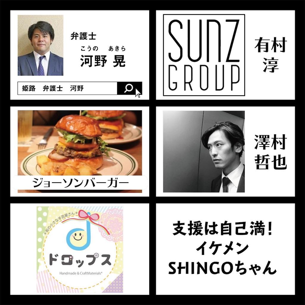 f:id:ryu-ga-gotosi:20200406090152j:image