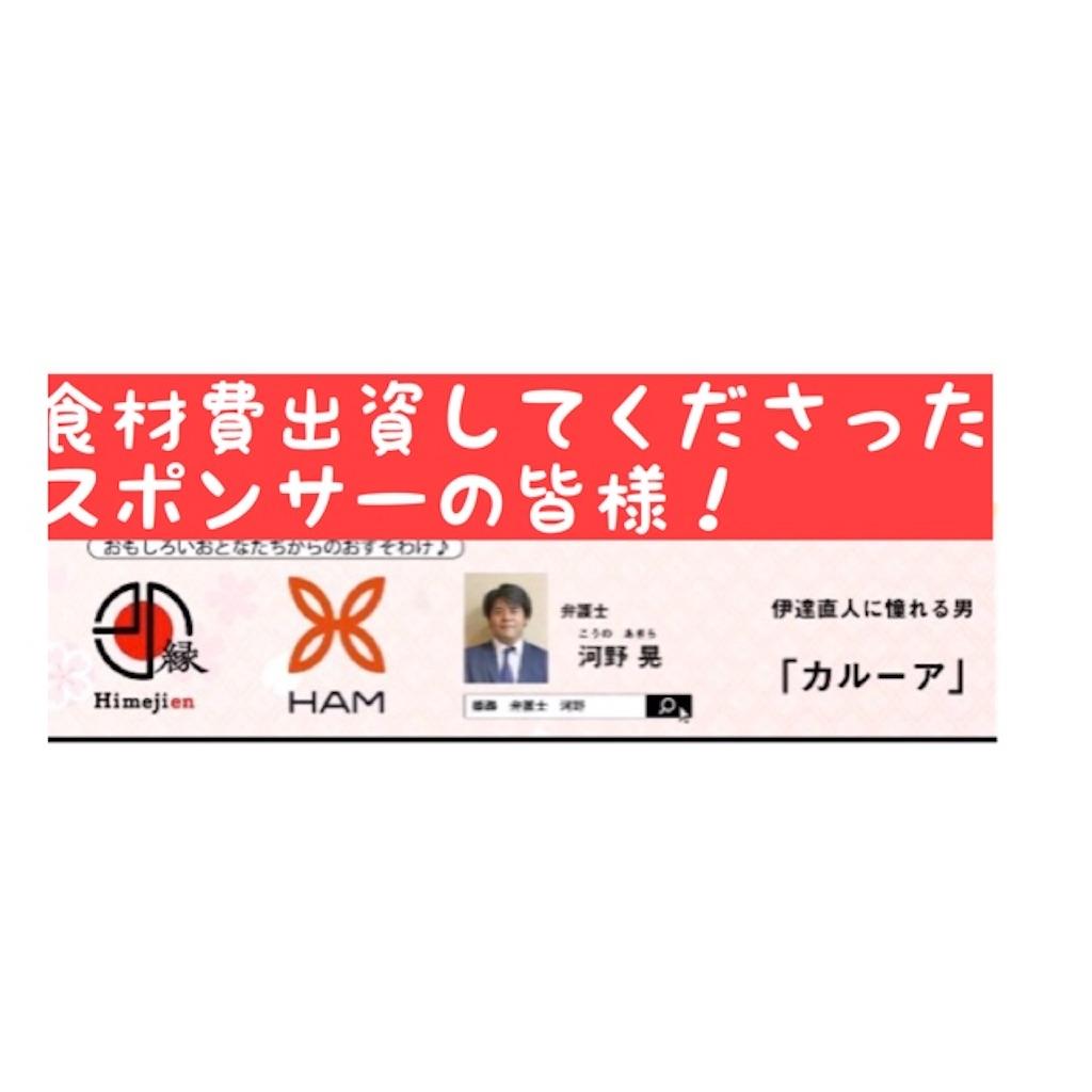 f:id:ryu-ga-gotosi:20200406090156j:image