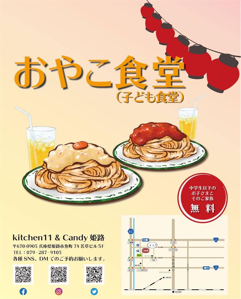 f:id:ryu-ga-gotosi:20200407142007j:image