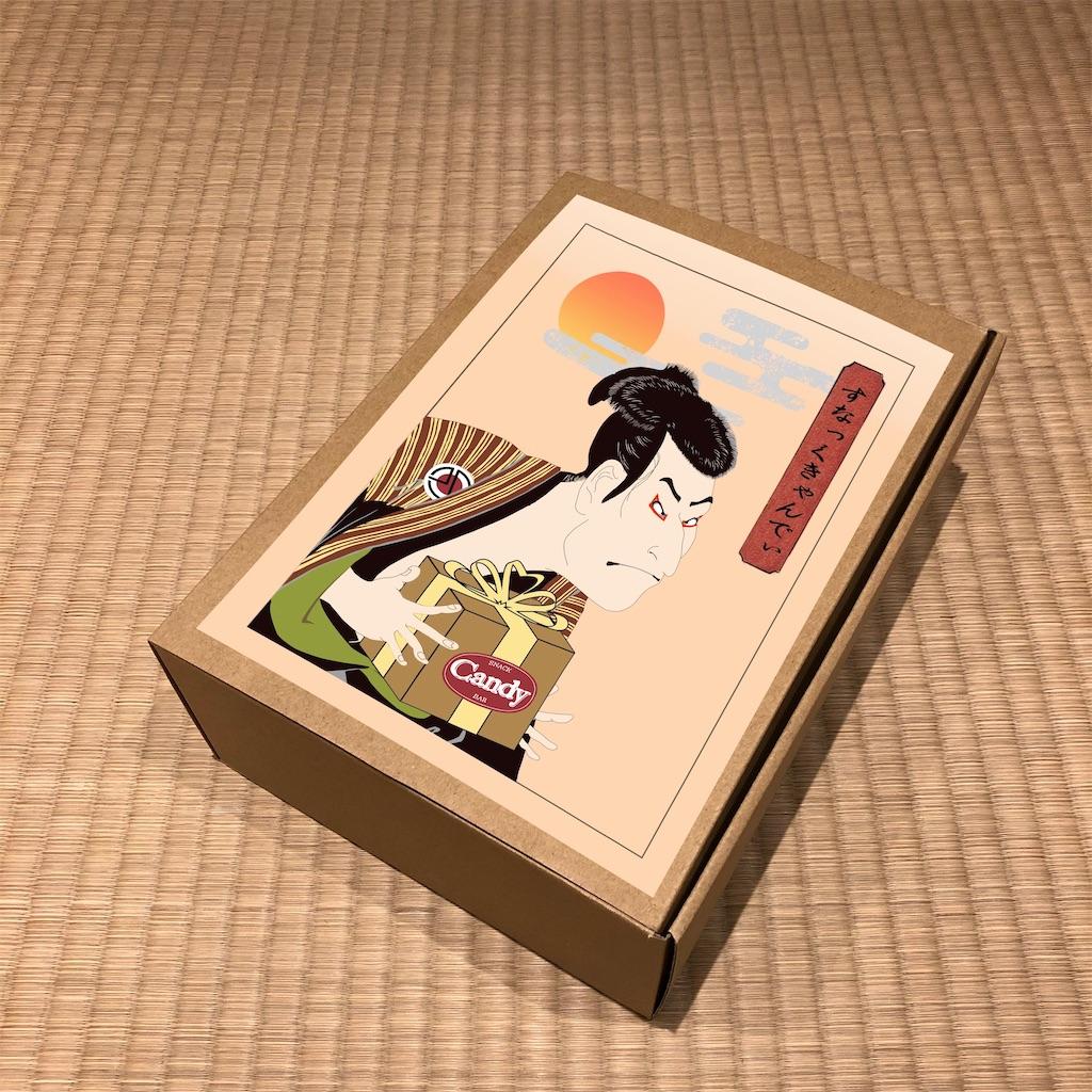 f:id:ryu-ga-gotosi:20200407142359j:image