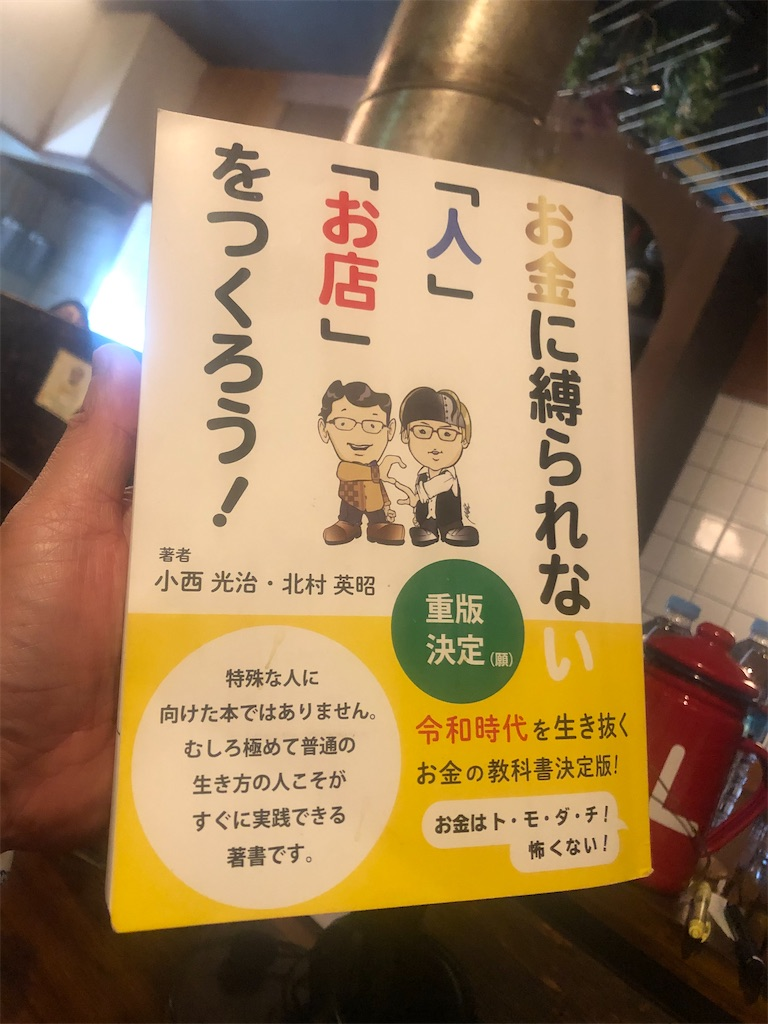 f:id:ryu-ga-gotosi:20200407142505j:image