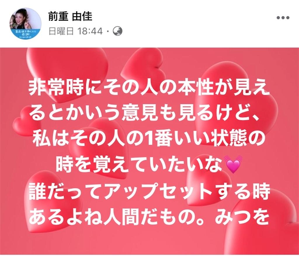 f:id:ryu-ga-gotosi:20200422082946j:image
