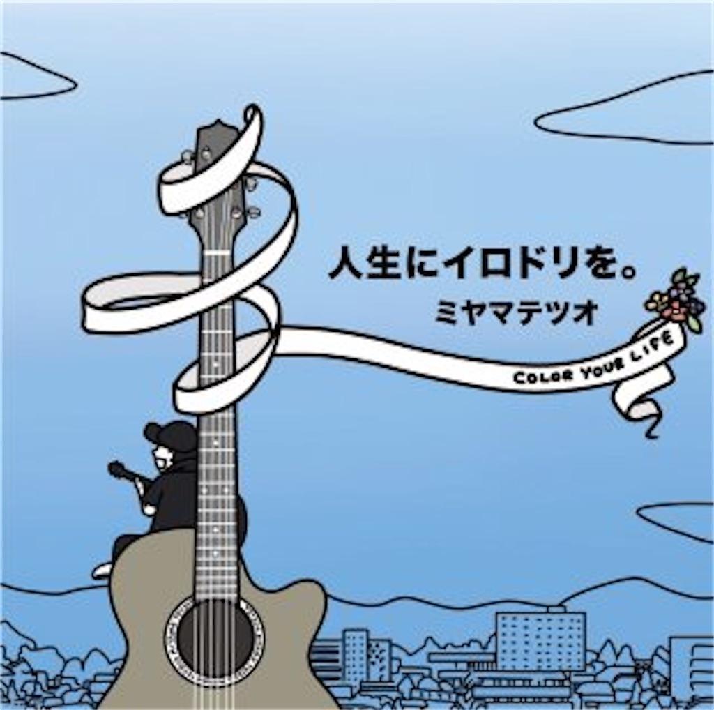 f:id:ryu-ga-gotosi:20200422083227j:image