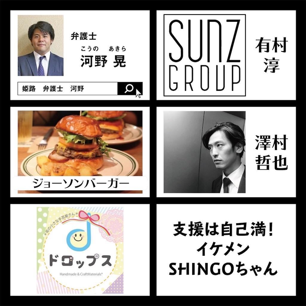 f:id:ryu-ga-gotosi:20200422085757j:image