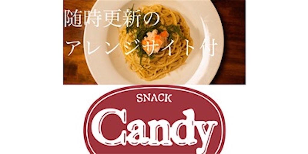 f:id:ryu-ga-gotosi:20200425192431j:image