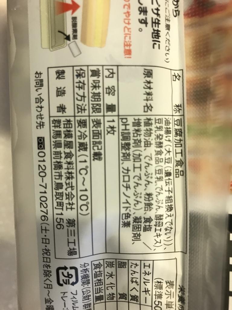 f:id:ryu-hashimoto:20180914144618j:plain