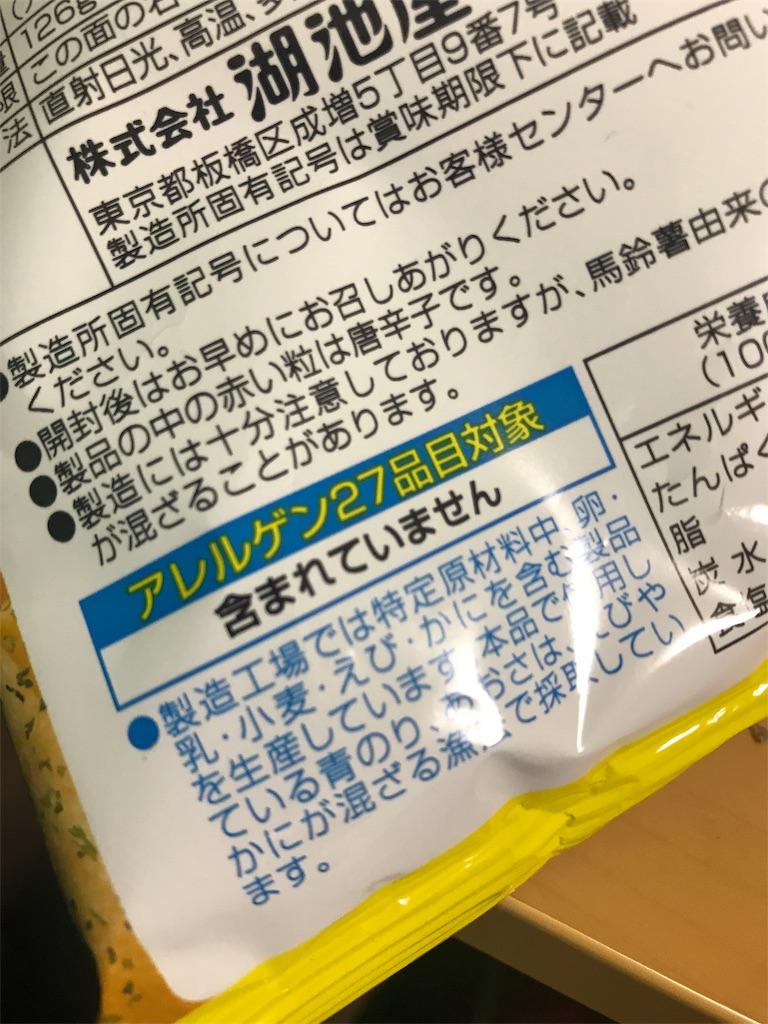 f:id:ryu-hashimoto:20181224101916j:image