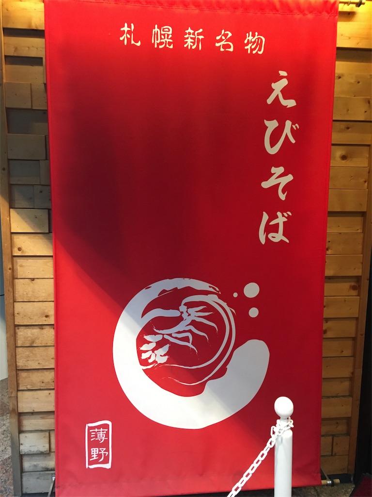 f:id:ryu-hey:20160619131349j:image