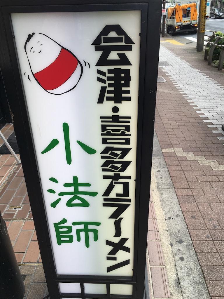 f:id:ryu-hey:20160621201529j:image