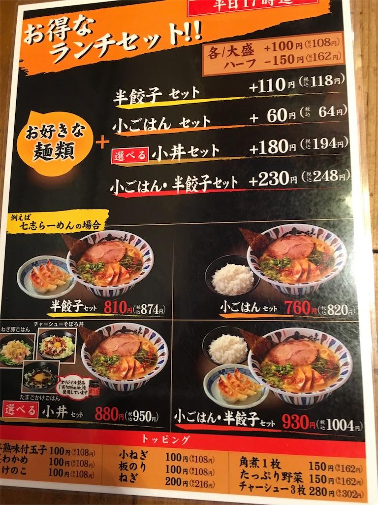 f:id:ryu-hey:20160622110520j:image