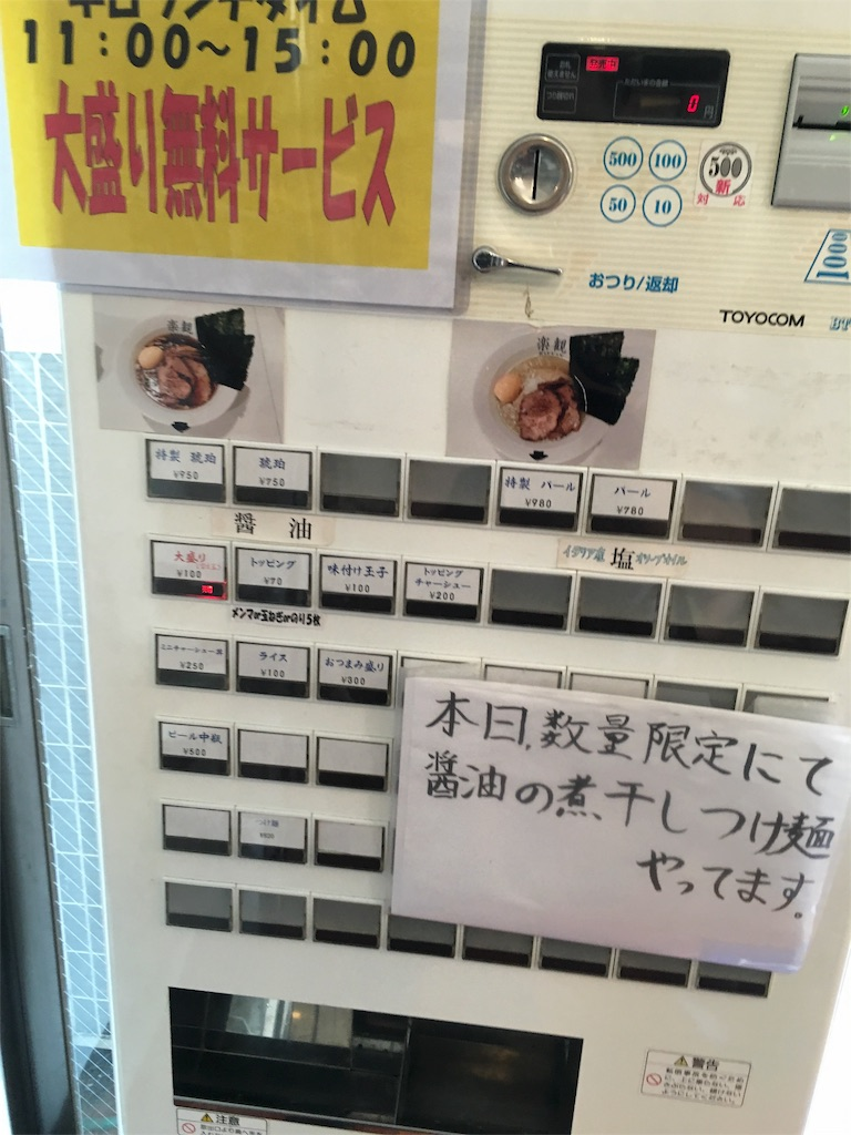 f:id:ryu-hey:20160624173820j:image